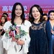 北京服裝學院2020年表演專業招生簡章