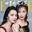 明星刘涛携手姚晨登ELLE七月刊封面