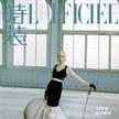 周冬雨出镜《时装LOFFICIEL》7月刊封面