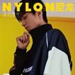 王俊凯出镜《NYLON尼龙》6月刊封面 ????