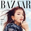 金智秀出镜时尚芭莎六月封面女郎! ????