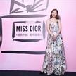 演员孙伊涵出席迪奥小姐爱与玫瑰展览揭幕酒会