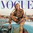 Lara Stone出镜《Vogue》八月封面