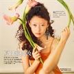 魏安琪出镜《红秀GRAZIA》八月刊时尚大片
