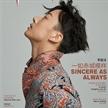 李泊文拍摄《ICON-F时尚画报》明星增刊