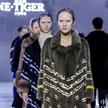 中國國際時裝周|NE·TIGER東北虎春夏大秀