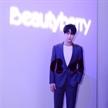 陳子由出席Beautyberry·王玉濤2020春夏發布會
