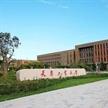 天津工業大學2020年表演專業招生簡章