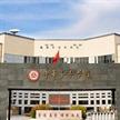 中華女子學院2020年表演專業招生章程