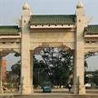 華南農業大學2020年表演專業招生簡章