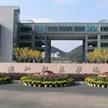 浙江科技學院2020年表演專業招生簡章