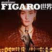 張麗娜登《Madame Figaro》九月封面大片 ????