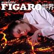 何穗登《madame FIGARO》中文版九月刊封面