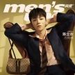 陳立農登上《風度Men's Uno》 9月刊封面