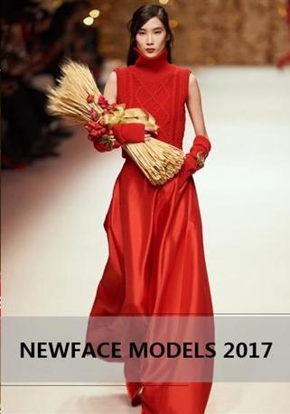 NEWFACE MODELS 2017