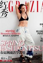 超模Alessandra Ambrosio<红秀GRAZIA>封面大片