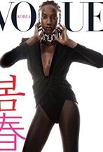 Anok Yai 韩国版<Vogue>三月刊