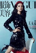 孙?#21697;?lt;Vogue服饰与美容>四月号封面