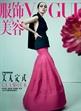 孫菲菲<Vogue服飾與美容>四月號封面