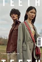 陳曦登<teeth magazine>一月刊封面大片