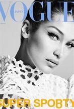 超模貝拉出鏡日本VOGUE七月封面大片