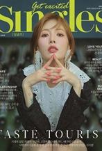 金泫雅出鏡韓國雜志<Singles>6月刊畫報
