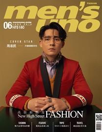 周渝民登<Men's Uno>6月刊封面大片