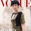 桂綸鎂登臺灣版<Vogue>6月封面大片