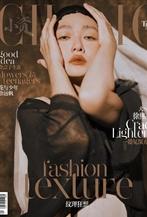 徐熙媛登CHIC Magazine 七月刊封面
