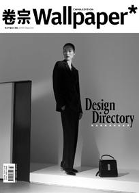 超模劉雯出鏡<卷宗·Wallpaper>新刊封面