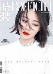 张靓颖出镜<时装L'OFFICIEL>封面大片????