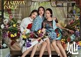 张丽娜登中国版<时尚芭莎>九月刊封面