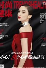 古力娜扎登<時尚健康>九月刊封面