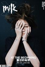 徐熙娣登臺灣版<MilkX>9月刊封面