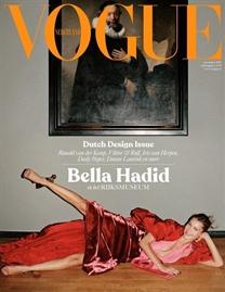 Bella Hadid出鏡<Vogue>11月刊時尚大片