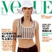 Kendall Jenner登日本版VOGUE 七月刊封面大片
