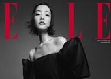 杜鵑登新加坡版<ELLE>九月刊封面