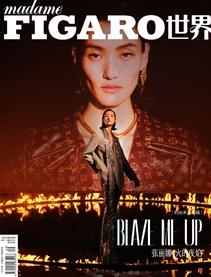 張麗娜登<Madame Figaro>九月封面大片 ????