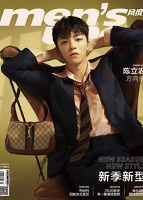 陳立農登上<風度Men's Uno> 9月刊封面