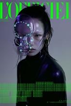 解朝宇登<時裝L`OFFICIEL>九月刊封面