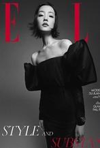 杜鹃登新加坡版<ELLE>九月刊封面