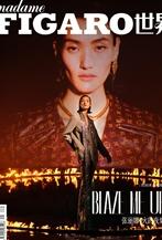 张丽娜登<Madame Figaro>九月封面大片 ????