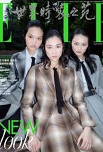贺聪等超模登<ELLE>九月刊封面