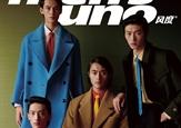 超模赵磊登<Men's Uno 风度>11月刊封面