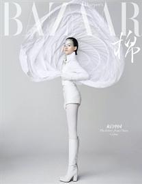 潘浩文登上<时尚芭莎>电子刊十月号封面