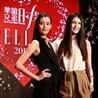 华谊联手新面孔进军北京时尚产业