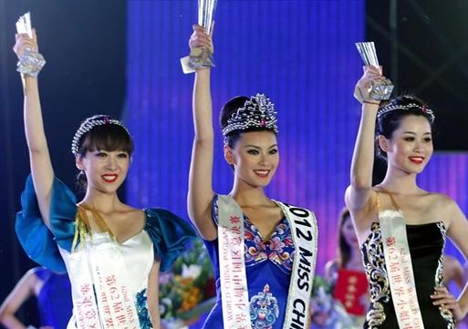 第62屆世界小姐中國總決賽于文霞奪冠