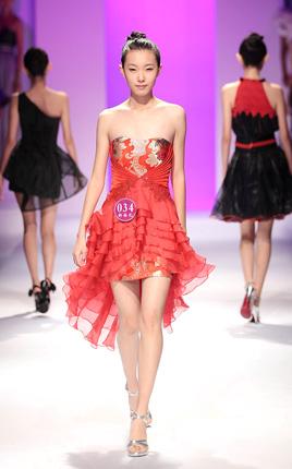 第五届新面孔中国模特大赛礼服秀
