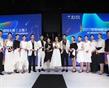 2017京東?新面孔模特大賽(上海)總決賽京東NewFace誕生