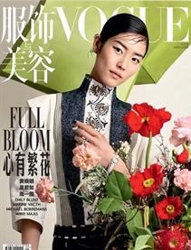 劉雯登上<VOGUE>雜志中國版三月刊封面